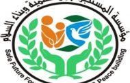 حملة ضد كورونا غدآ الأحد في مديريات ردفان