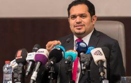 وزير حقوق الإنسان  يدين استهداف الحوثي للأعيان المدنية  بالسعودية
