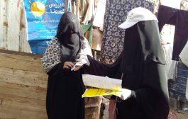 جمعية البركة النسوية تشارك في الحملة التوعوية للوقاية من فيروس كورونا بخنفر