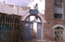 مساجد لحج تمتنع عن الالتزام بقرار وزارة الاوقاف