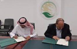 مركز الملك سلمان يوقع على مشروعين لعلاج الجرحى اليمنيين في أحداث عدن الأخيرة