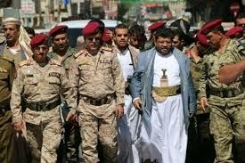 محاكمة ذات دوافع سياسية الأمم المتحدة تدعو المليشيات الحوثية إلى إلغاء أحكام إعدام ل35 برلمانيا
