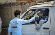 تعز: احتجاز مواطن مع ركاب باص ووضعهم بالحجر الصحي