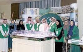 مشروعات سعودية تستهدف كل من عدن وشبوة