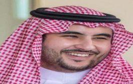 السعودية تدعو ممثلي طرفي الصراع بالمناطق المحرره للعودة إلى اللجنة المشتركة