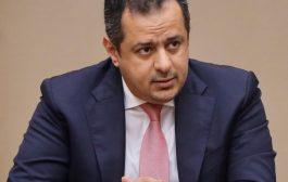 رئيس الوزراء: مليشيا الحوثي ماضية في رفضها الصريح للتهدئة والسلام