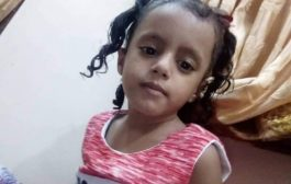 مستشفيات عدن والخوف من كورونا.. حالات وفاة جديدة بعد رفض استقبالهم
