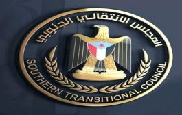 أركان حرب اللواء 14 صاعقة : يكشف سبب احتجاز ومنع قوات وآليات من مغادرة عدن الى أبين