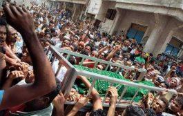 بعد اعدام جهاد . . الحراك التهامي يتوعد بملاحقة مليشيا الحوثي