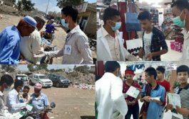 ملتقى التمريض الجامعي عدن يدشن حملة توعوية حول فيروس كورونا  في الضالع