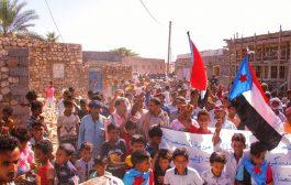 احتجاجات غاضبة ضد محروس في مديرية قلنسية بجزيرة سقطرى