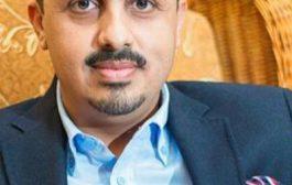 الوزير الإرياني يشن هجوم على عدد من الإعلاميين ويصفهم بأصوات نشاز