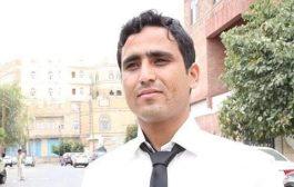المليشيات الحوثية تفرج عن صحفي بعد سجنه 5 سنوات
