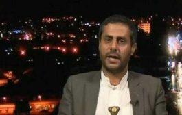 ماذا قال الحوثيون عن اعلان تمديد وقف إطلاق النار باليمن