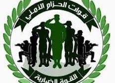 قوات الحزام الأمني في لحج توجه تحذيراً للمواطنين