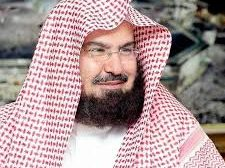 رئيس شؤون المسجد الحرام والمسجد النبوي يعلق على وقف إطلاق النار باليمن