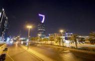 خلال حظر التجوال..مقتل رجل أمن سعودي وإصابة أخر بأحد شوارع الرياض