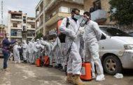 عاجل: محافظة السويداء بسوريا تحتجز 525 مشتبه بإصابتهم بكورونا