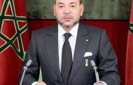 ملك المغرب يعفو عن 5654 معتقلاً بسبب كورونا
