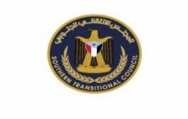 خارجية الانتقالي تتفقد أوضاع الأجانب العالقين بالعاصمة عدن وتبدأ ترتيبات إعادتهم إلى بلدانهم