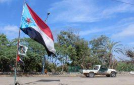إعلان الإدارة الذاتية في جنوب اليمن .. الخلفيات والتداعيات