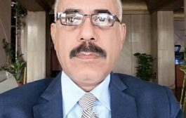 نادي القضاة الجنوبي ينعي وفاة القاضي محمد علي صالح