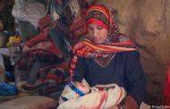 منظمة الصحة العالمية: صحة ملايين النساء في اليمن في خطر