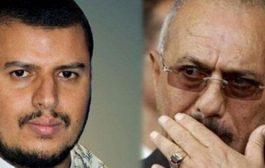 بالوثيقة عبدالملك الحوثي وعمه يتعهدان بالتمسك بالدستور والقانون والولاء للنظام الجمهوري والرئيس صالح