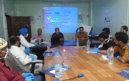 الضالع : مكتب الصحه يدشن الدورة التدريبية في مجال الوقايه من فيروس كورونا للطاقم مركز العزل العلاجي