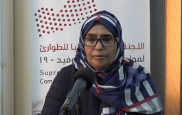 المتحدثة باسم اللجنة العليا تنفي صحة ما تم تداوله بشأن تفشي وباء جديد في عدن