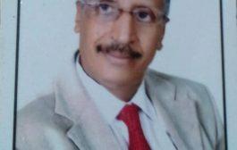 عبدالعزيز المقالح الإنـــــسان