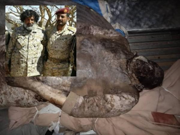 بعد اتمام صفقة تبادل أسرى.. جماعة الحوثي ترسل جثمان العميد العصيمي قائد اللواء 161 بعد تصفيته بالأسيد