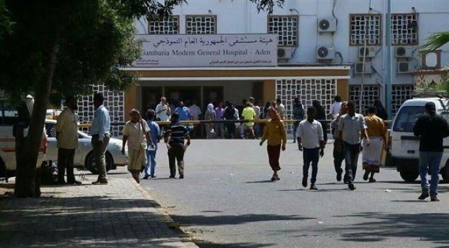 الأمم المتحدة: النظام الصحي في #اليمن على حافة الهاوية