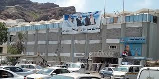 شركة النفط في عدن تصدر تسعيرة جديدة للمشتقات النفطية