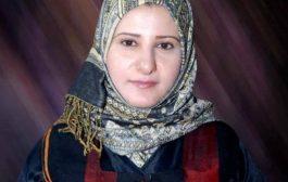 بعد صراع مع المرض وفاة مذيعة يمنية شابة في القاهرة