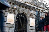 برلين تستدعي سفير موسكو على خلفية قرصنة البرلمان الألماني
