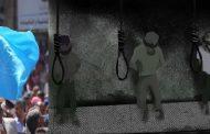 تعز : معظمها  توزعت بين الاصلاح وتنظيم الدولة . . منظمة حقوقية ترصد 2700 جريمة وانتهاك