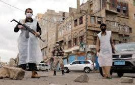للقضاء على كورونا . . الحكومة تطالب مجلس الامن الدولي بالضغط على الحوثي لتنفيذ هذا الطلب