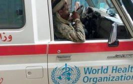 سيارات أممية في عهدة المسلحين الحوثيين تثير غضب الشارع اليمني