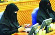 مسئولة سعودية رفيعة تطالب بحق تزويج المرأة نفسها .. ومجلس الشورى السعودي يحسم القضية