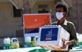 مؤتمر المانحين يقدم 2.4 مليار لليمن لتفادي كارثة إنسانية ودعم جهودها في مكافحة كورونا