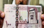 هل ستضطر السعودية لتخفيض عملتها مقابل الدولار خلال 5 سنوات ؟
