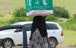 مركز الملك سلمان مستمر في تقديم المساعدات الغذائية للنازحين والمتضررين من الامطار بعدن