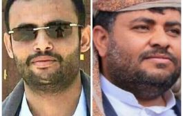 ممتلكات المؤتمر تنذر بحرب شوارع لحسم صراع محتدم بين القيادات الحوثية!