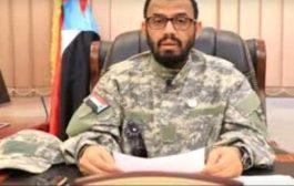 بن بريك : #شبوة لن تهدأ حتى تقتلع جرثومة الإرهاب الإصلاحي