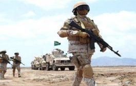 عكاظ: السعودية تسعى لإتاحة مفاوضات جادة لحل سياسي باليمن