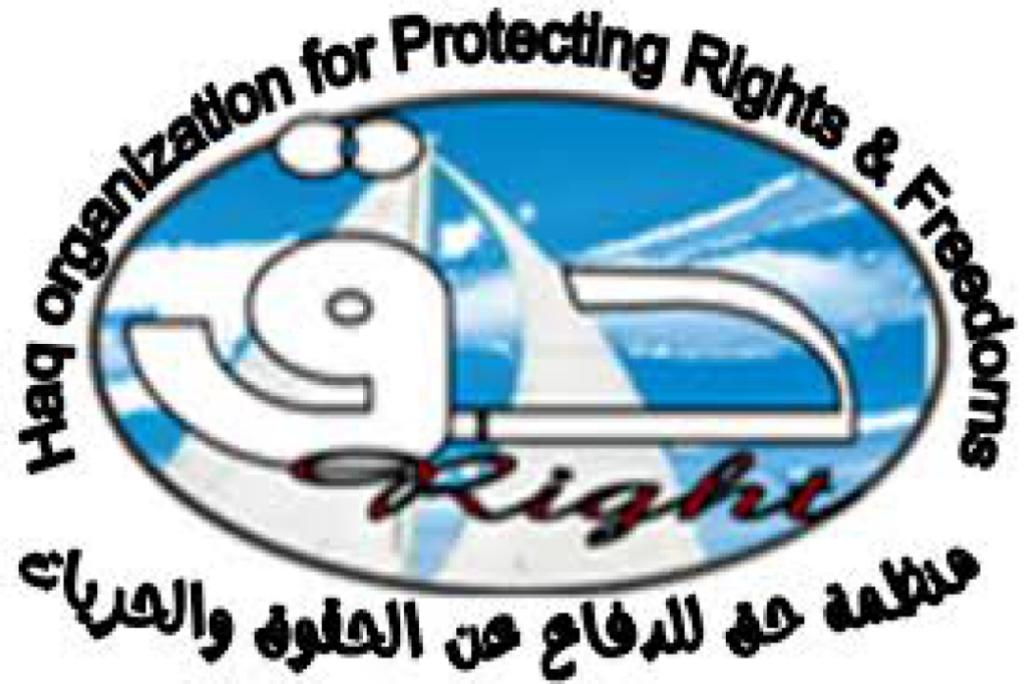 منظمة حق تدين الاعتداءات على المدنيين وانتهاكات حقوق الإنسان في شبوة