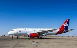 إعلان هام من الخطوط الجوية اليمنية .. وتحذير للمسافرين في مصر