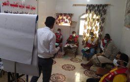 40 متطوع في دورة تدريبية للوقاية من فيروس كورونا بلحج