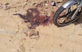 مجهولون يغتالون احد منتسبي النخبة الشبوانية بمدينة عزان